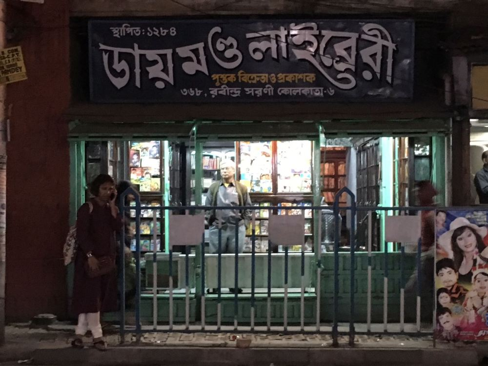 oldest-bookshop-calcutta